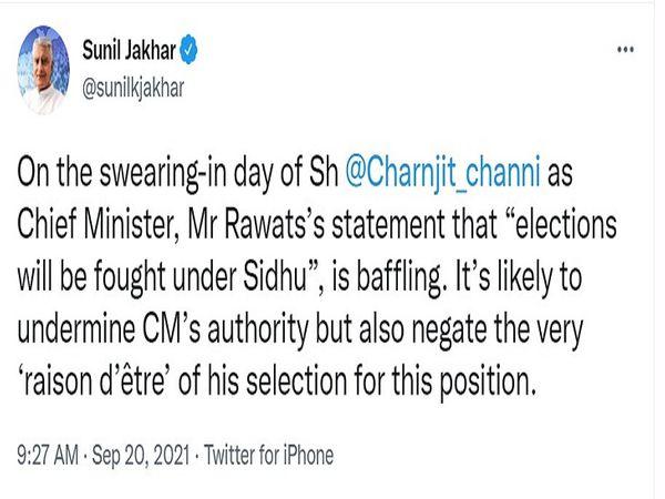 सुनील जाखड़ ने विरोध जताते हुए किया ट्वीट।