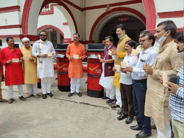 पटना GPO से बिहार सरकार के पथ निर्माण मंत्री नितिन नवीन ने प्रधानमंत्री को धन्यवाद पोस्टकार्ड भेजा। - Money Bhaskar