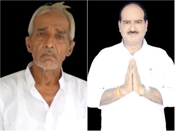 राम नरेश चौधरी और उनके छोटे भाई रामप्रवेश चौधरी।