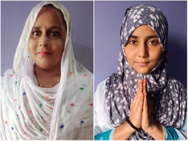 मुखिया प्रत्याशी सकिला हुसैन और उनकी बेटी अनिसा हुसैन। - Money Bhaskar
