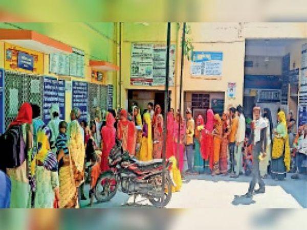 लालसोट  सामुदायिक स्वास्थ्य केंद्र पर दवा लेने के लिए मरीजों की लगी कतार - Money Bhaskar