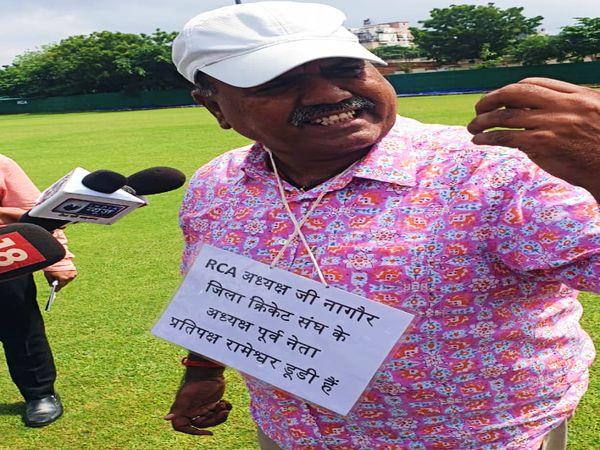 गले में तख्ती डाल बैठक में पहुंचे नागौर क्रिकेट संघ के सचिव। - Money Bhaskar