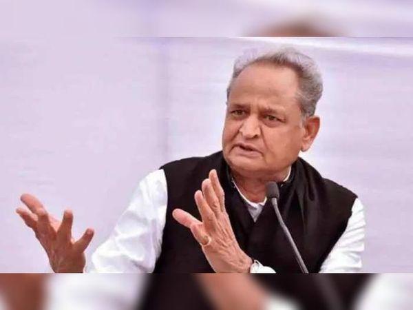 गहलोत ने सोमवार को सीएमआर से 'प्रशासन गांवों के संग अभियान' की ऑनलाइन समीक्षा बैठक ली। - Money Bhaskar