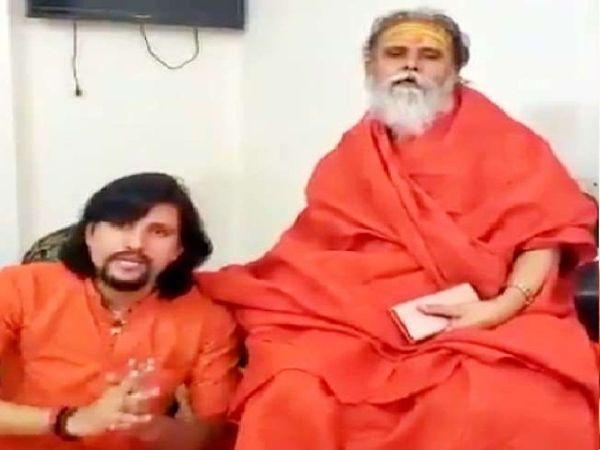 आनंद गिरि के निष्कासन के बाद से गुरु और शिष्य के बीच दूरी बढ़ गई थी। - Money Bhaskar