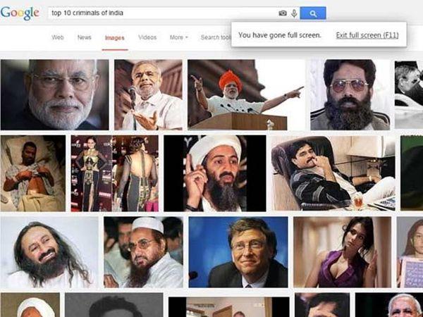 गूगल सर्चचा स्क्रीनशॉट - Divya Marathi