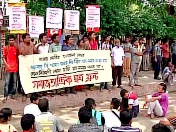 ढाक्यात मोदींच्या विरोधात अशा प्रकारे आंदोलन करण्यात आले. - Divya Marathi