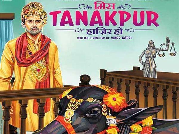 सिनेमाचे पोस्टर - Divya Marathi