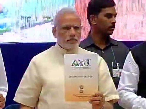 पंतप्रधान नरेंद्र मोदी यांच्या हस्ते योजनांचे उद्घाटन करण्यात आले. - Divya Marathi