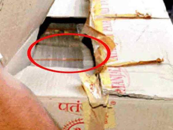 हाच तो नोटांनी भरलेला बॉक्स, जो कोणासाठी आला याचा तपास करण्याची गरज असल्याचे नेते म्हणत आहेत. ज - Divya Marathi