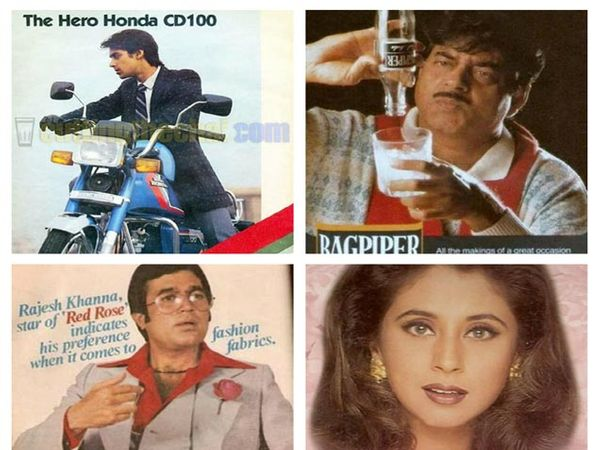जुन्या जाहिरातींच्या पोस्टवर सलमान खान, शत्रुघ्न सिन्हा, राजेश खन्ना आणि उर्मिला मातोंडकर - Divya Marathi