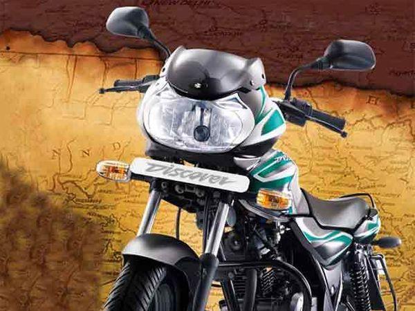bajaj discover 100 (1 00 CC) - Divya Marathi
