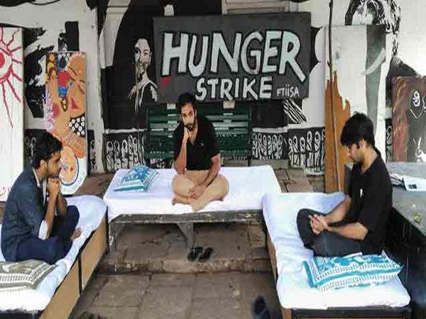 उपोषणला बसलेले विद्यार्थी - Divya Marathi