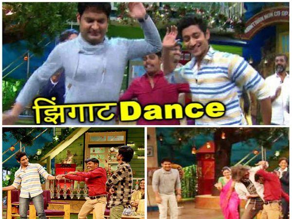 बघा 'सैराट'च्या टीमसोबतचा कपिलचा झिंगाट डान्स... - Divya Marathi