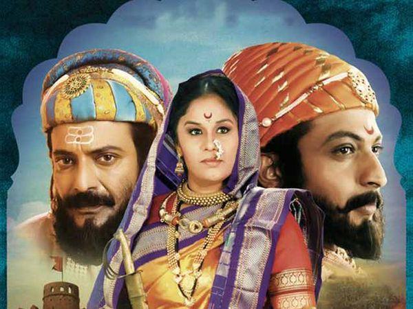 राजमाता जिजाऊ या चित्रपटाचे पोस्टर. - Divya Marathi