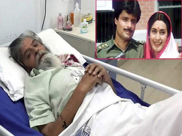 सतीश कौल गेल्यावर्षी रुग्णालयात दाखल असतानाचा फोटो आहे, इनसेटमध्ये कर्मा सिनेामतील एका दृश्यात अभिनेत्री नूतनसोबत सतीश कौल - Divya Marathi
