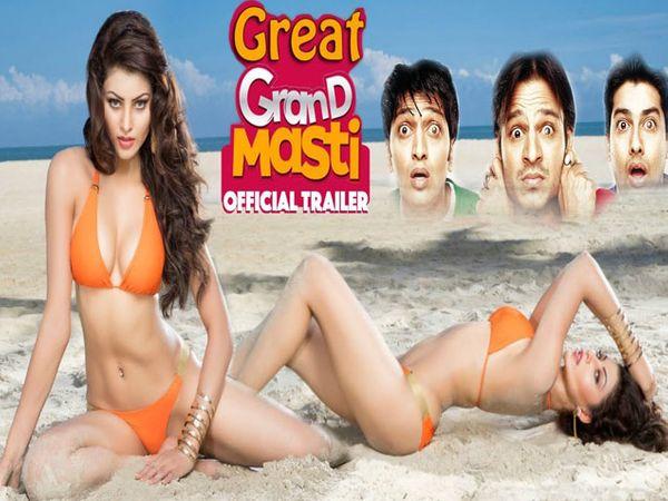 बघा 'ग्रेट ग्रॅण्ड मस्ती' या अॅडल्ट फिल्मचा ट्रेलर - Divya Marathi