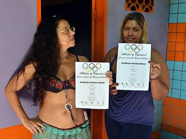 ब्राझीलमध्ये ऑलिम्पिक स्पर्धेेनिमित्त वेश्यांंनी खास ऑफर देऊ केली आहे. - Divya Marathi