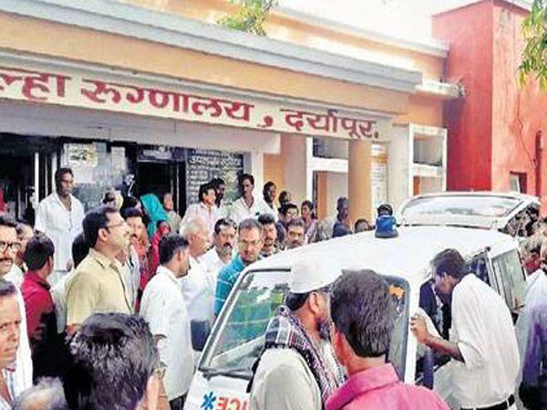 घटनेनंतर दर्यापूर येथील रुग्णालयासमोर नागरिकांनी एकच गर्दी केली होती. - Divya Marathi
