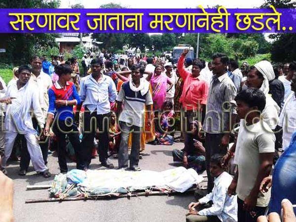 इंगळे कुटुंबियांनी रस्त्यावर मृतदेह ठेवला. - Divya Marathi