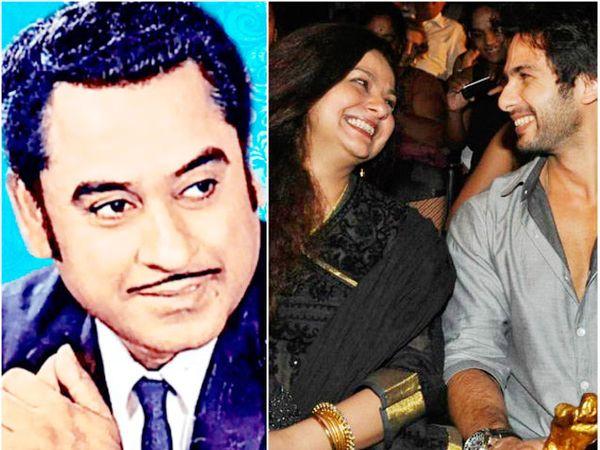 किशोर कुमार, नीलिमा अजीम आणि शाहिद कपूर - Divya Marathi
