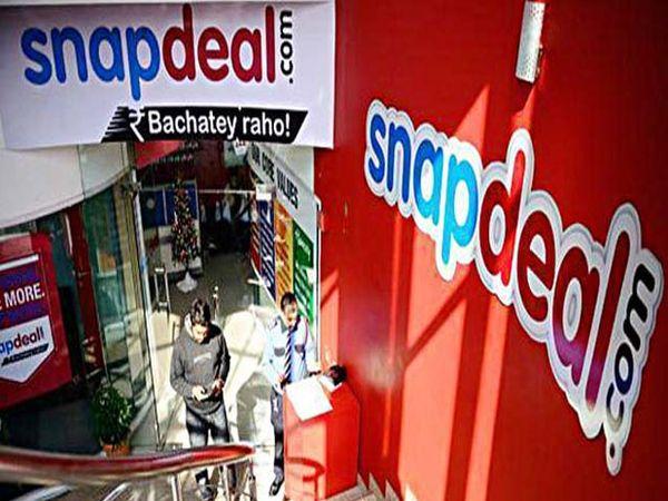 दोन वर्षात नफा कमावणारी देशातील पहिली ई-कॉमर्स कंपनी बनण्याचे कंपनीचे उद्दीष्ट आहे. - Divya Marathi