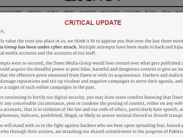 सायबर हल्ल्यांना कंटाळून पाकिस्तानी दैनिकाने आपल्या संकेतस्थळावर अशी नोटीस लावली. - Divya Marathi
