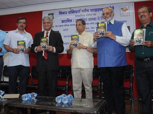 \'कारगिल : अनपेक्षित धक्का ते विजय\' या माजी लष्करप्रमुख जनरल वेदप्रकाश मलिक लिखित पुस्तक प्रकाशनावेळी, (डावीकडून) शैलेश वाडेकर , संजय नहार , मलिक, माधव गोडबोले, अभय फिरोदिया, प्रशांत तळणीकर. - Divya Marathi