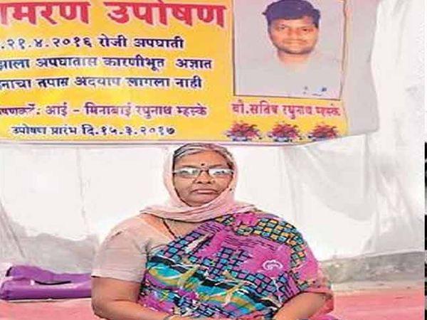 गेल्या ४२ दिवसांपासून मीनाताई उपोषण करत आहेत. - Divya Marathi