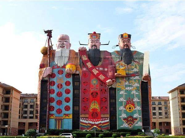 तिआनजी हॉटेल, हेबेई - Divya Marathi
