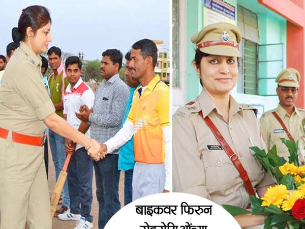 डेप्युटी कमिश्नर ऑफ पोलिस ज्योतिप्रिया सिंह (IPS) - Divya Marathi