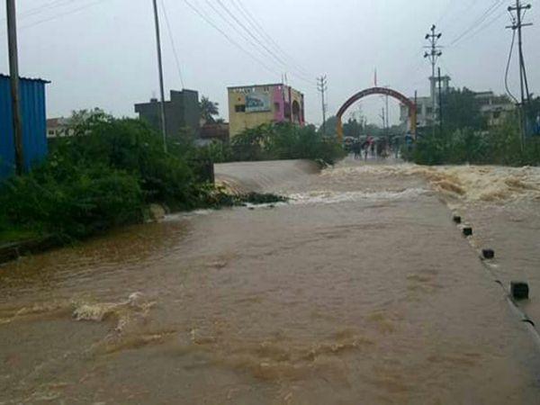 करपरा नदी... - Divya Marathi