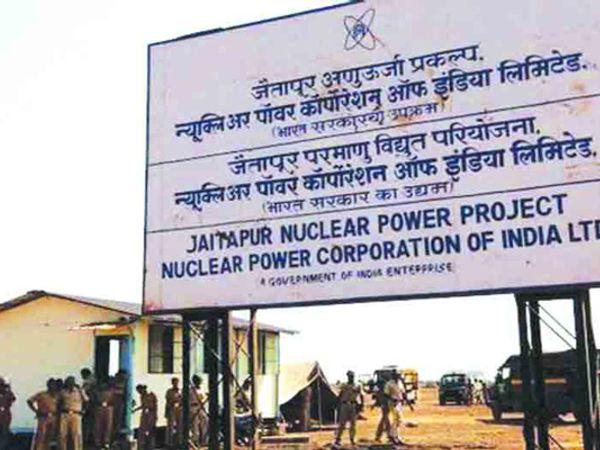जैतापूर अणु प्रकल्प पूर्ण होणार असे मुख्यमंत्र्यांनी आधीच स्पष्ट केले आहे. (फाइल) - Divya Marathi