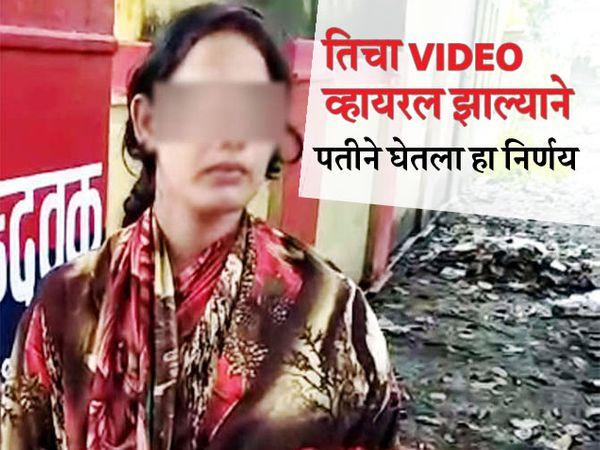 महिलेने शेजाऱ्यावर बलात्काराचा आरोप केला आहे. - Divya Marathi