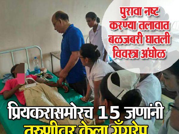 पीडित तरुणीवर रुग्णालयात उपचार सुरू असून प्रकृती गंभीर असल्याचे कळते. - Divya Marathi