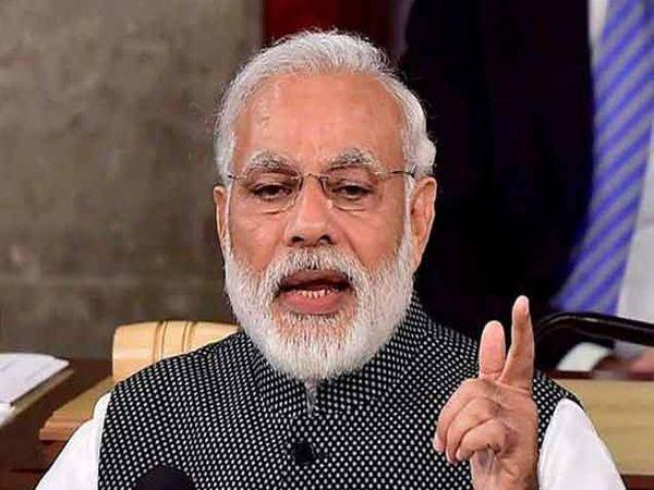 यूजीसीने मोदींच्या भाषणाचे थेट प्रसारण करण्याचे आदेश विद्यापीठ आणि महाविद्यालयांना दिले आहे. (फाइल) - Divya Marathi