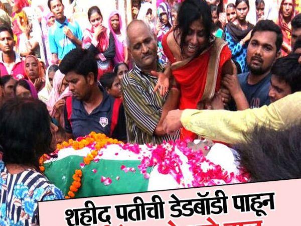 7 सप्टेंबरला दहशतवाद्यांशी झालेल्या चकमकीत जवान अजय सिंह शहीद झाले. - Divya Marathi