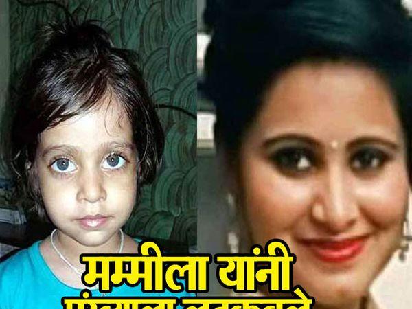 समायराने तिच्या आईच्या खुनाला वाचा फोडली. - Divya Marathi