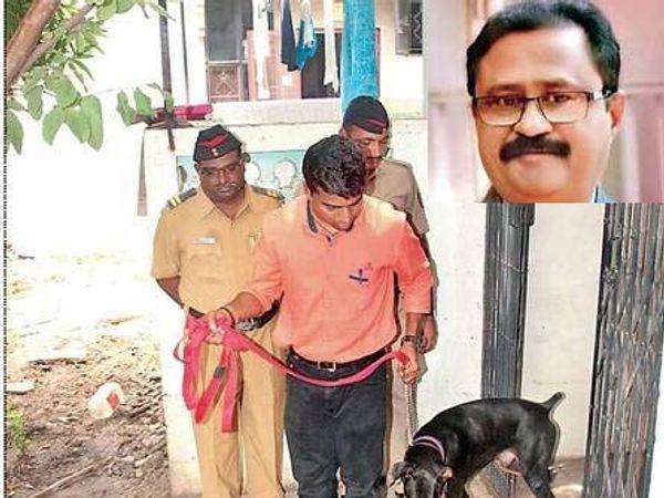 खुनाच्या तपासासाठी श्वानाकडून माग काढताना पोलिस कर्मचारी. इन्सेटमध्ये डॉ. अरविंद मोरे. - Divya Marathi