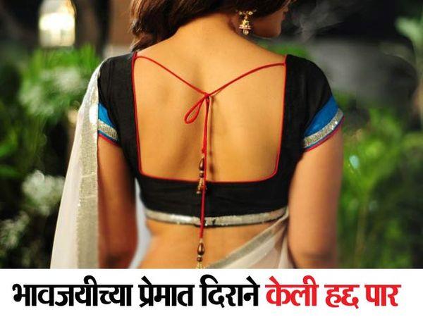 सिम्बॉलिक इमेज. - Divya Marathi