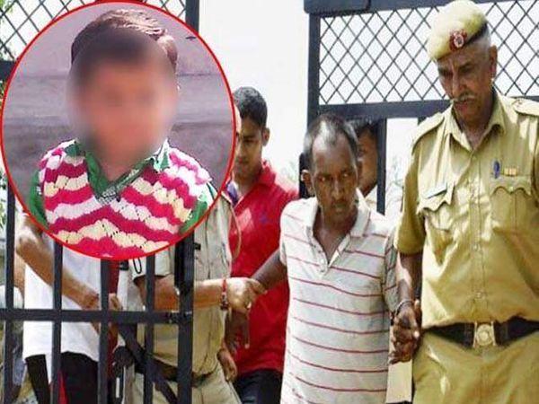 प्रद्युम्नचे खुनानंतर लगेच हा व्हिडिओ एका जागरूक पालकाने शूट केला. - Divya Marathi