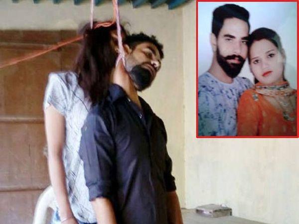 मृत गुरदीप आणि त्याची प्रेग्नंट पत्नी एकाच फासावर लटकले. - Divya Marathi
