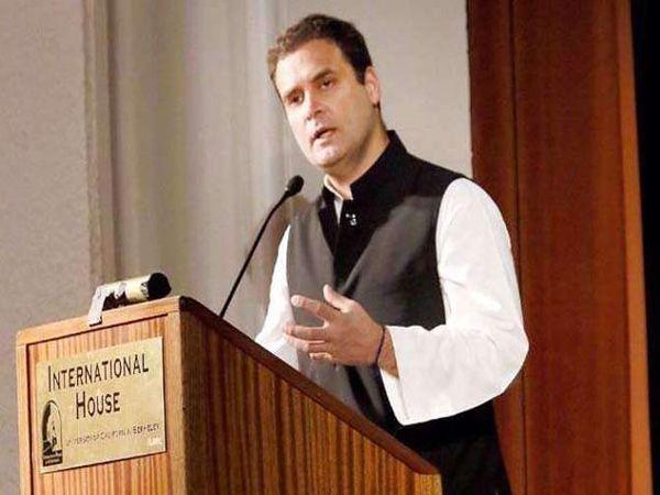 पंतप्रधानपदाचा उमेदवार होण्यास राहुल गांधी यांनी नुकताच होकार दर्शवला होता. - Divya Marathi