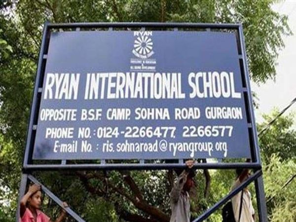 हरियाणा सरकारने रेयान इंटरनॅशनल स्कूल टेक ओव्हर करण्याची गरज पडली तर ते देखील केले जाईल असे म्हटले. - Divya Marathi