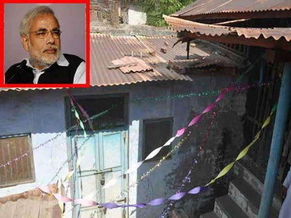 पंतप्रधान नरेंद्र मोदी आणीबाणीच्या काळात या खोलीत राहत होते. - Divya Marathi