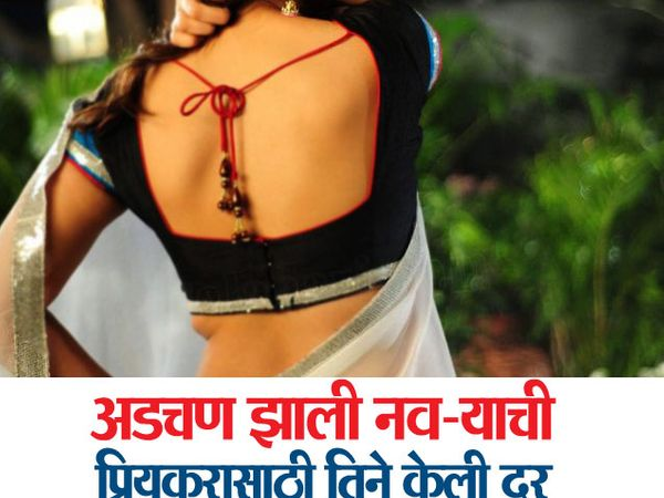 ही धक्कादायक घटना पूर्णियामध्ये घडली. - Divya Marathi