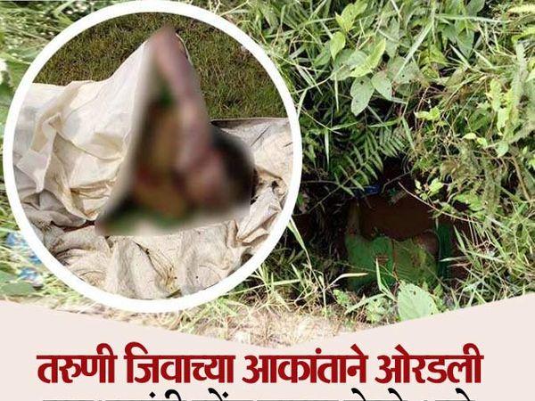 मृत तरुणीच्या बहिणीने तिला केवळ 1 हजारांसाठी नराधमांना विकले. - Divya Marathi