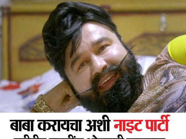 बलात्कारी बाबाच्या काही साध्वी त्याच्यासाठी एजंटचे काम करायच्या. - Divya Marathi