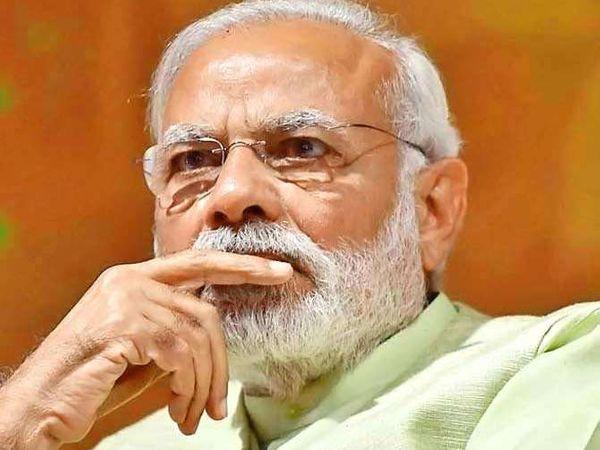 मोदींना हायकोर्टाने क्लीनचीट दिली होती. याविरोधात याचिका दाखल करण्यात आली होती. - Divya Marathi