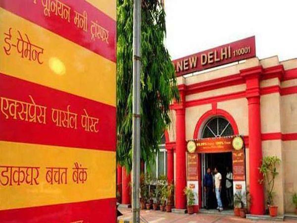 पोस्टातील प्रत्येक खात्यांना आधार संलग्नीकरण सक्तीचे. - Divya Marathi
