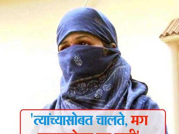 पीडित महिला कर्मचारी - Divya Marathi